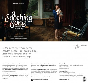 A soothing song invitation-1